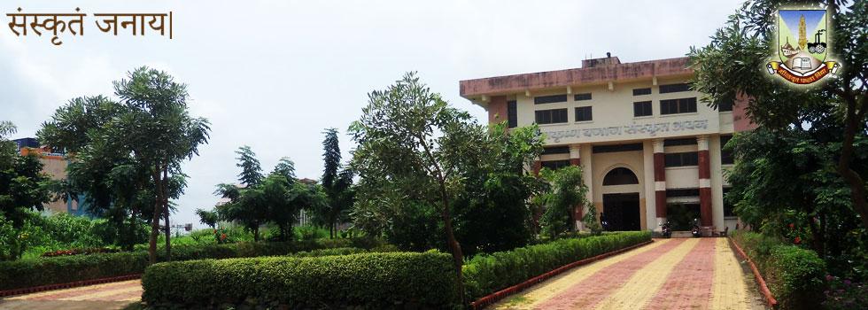 Department of Sanskrit